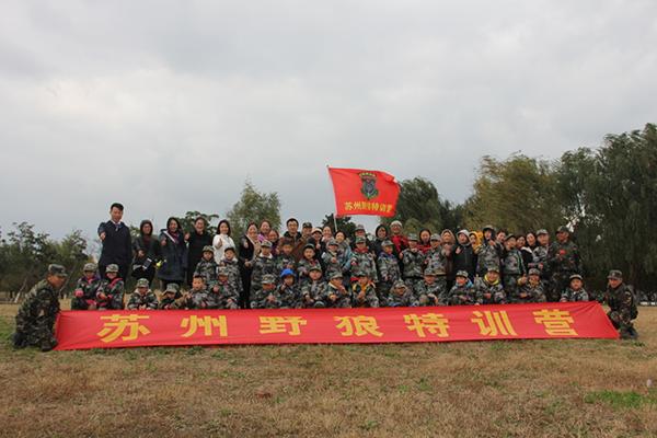 苏州军事夏令营浅谈参加夏令营的注意事项